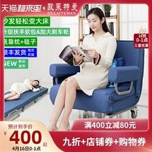 欧莱特dj1.2米1st懒的(小)户型简约书房单双的布艺沙发