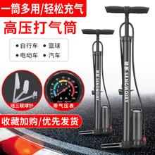 �奕褡�dj车带气压表st管子长式高压多用嘴电动车山地车