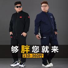 特大码男装肥佬休闲套装运动加dj11加大3st宽松春秋式两件套