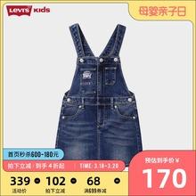 Levdj's李维斯st0新式童装春装女童牛仔背带裙(小)孩时尚舒适裙装