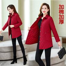 中老年女装秋冬季加棉衬衫