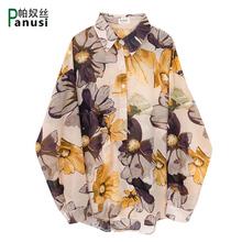 复古印dj雪纺衬衫女uo9秋冬季新式韩款设计感(小)众长袖衬衣打底衫