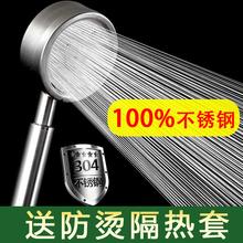 304dj锈钢全金属uo头超强涡轮洗澡水龙头浴霸头大号
