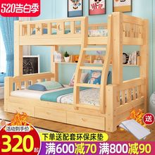 上下床dj层床上下铺uo胎高低床交错式宝宝床多功能组合子母床