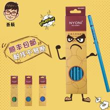 尼奥尼dj笔正品NYuo炭笔素描速写炭笔软中硬专业绘画铅笔炭碳笔