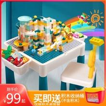 维思积dj宝宝多功能is宝宝男女孩3-6岁益智玩具拼装学习桌子