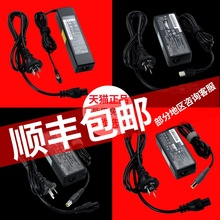 联想充dj器Y400sd70 G480笔记本电脑通用20V4.5A线