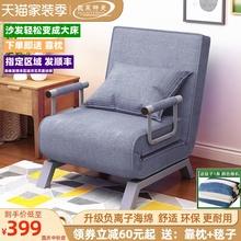 欧莱特dj多功能沙发sd叠床单双的懒的沙发床 午休陪护简约客厅