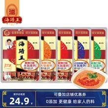 海琦王dj锅蘸料12sd5老北京蘸酱麻辣烫芝麻酱麻酱火锅料