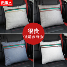 汽车抱dj被子两用多sd载靠垫车上后排午睡空调被一对车内用品
