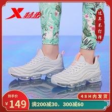 特步女鞋跑步鞋2021春季新式dj12码气垫yh鞋休闲鞋子运动鞋
