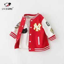 (小)童装dj宝宝春装外zc1-3岁幼儿男童棒球服春秋夹克婴儿上衣潮2