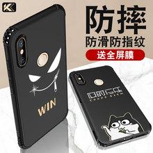 (小)米8/8SE/8青春款手机壳男ldk14te八22送钢化膜硅胶软壳磨砂黑mi8