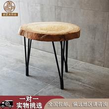 原生态dk桌原木家用yc整板边几角几床头(小)桌子置物架