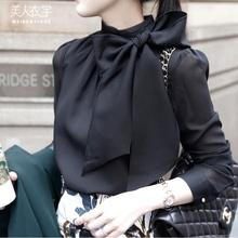 蝴蝶结dl0衣白衬衫ic秋装新式韩款雪纺衫长袖衬衣女设计感(小)众