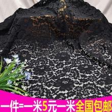 新款蕾丝布料服装面料甜品台布dl11布窗帘ic蕾丝料全国包邮