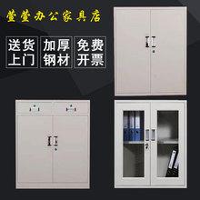 青岛钢制办公室dl柜铁皮(小)柜jy抽屉柜文件柜床头柜活动(小)矮柜