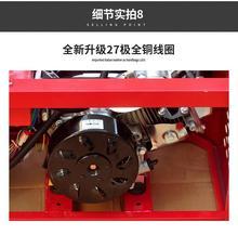 19式dl增程器智能jy自动自启自熄发电机免安装电动三四轮车座桶