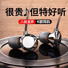 全民K歌高音质唱歌专用耳机入耳式适用dl15ivojyo重低音炮耳麦