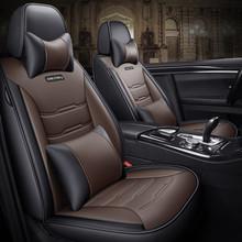 汽车坐垫四季通用全包dl7座套新式jy座垫皮革车垫冬季座椅套