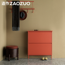 ZAOZdl1O造作 jy柜 简约家用鞋柜超薄大容量翻斗鞋柜收纳柜