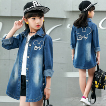 女童牛仔外套dl021新款mh大儿童装女孩中长款韩款学生加绒大衣
