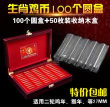 201dl年狗币和字iu年纪念币保护盒送木质收纳硬币钱币保护盒