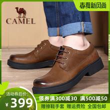 Camdll/骆驼男pt新式商务休闲鞋真皮耐磨工装鞋男士户外皮鞋