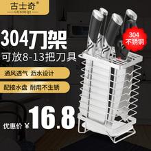 家用3dl4不锈钢刀tt收纳置物架壁挂式多功能厨房用品