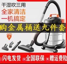 吸尘器dl用(小)型大功tt工业大吸力干湿吹三用吸尘机