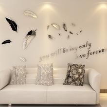 爱情羽毛亚克力立dl5墙贴自粘tt电视沙发背景墙创意装饰贴画