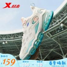 特步女鞋跑步鞋2021春季新式dl12码气垫tt鞋休闲鞋子运动鞋