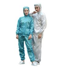 防尘衣dm静电防护服jj工作服分体套装连帽食品男女同式夏