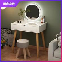 (小)型网dm少女化妆桌jj济型超窄迷你60cm租房单的卧室