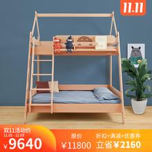 点造实dm高低子母床jj宝宝树屋单的床简约多功能上下床双层床