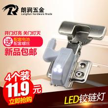 4个装dm柜衣柜LEjj灯暖光白光家具感应照明灯送配套螺丝电池