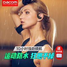 运动跑dm蓝牙耳机双jj式无线挂耳头戴狂甩不掉健身专用防汗水