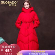 反季原dm中长式加厚ay女冬装过膝红色高腰大码连帽宽松面包服