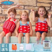 德国儿dm浮力泳衣男ay泳衣宝宝婴儿幼儿游泳衣女童泳衣裤女孩