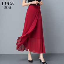 一片式dm带长裙垂感ay身裙女夏新式显瘦裹裙2020气质chic裙子
