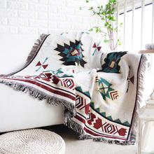 北欧几何图案网红加厚沙发