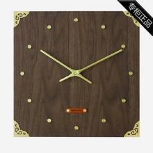 专柜品牌中式挂钟家庭卧室静dm10客厅石fa时钟复古挂表创意