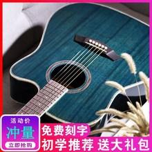 41寸dm板民谣吉他dh38寸木吉他新手入门成的吉它学生男女乐器