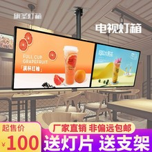 奶茶店dm挂墙LEDzp目表平板超薄电视灯箱 磁吸点餐广告牌定做
