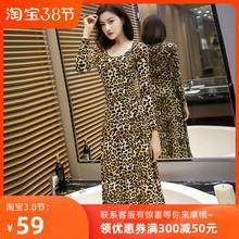 女士豹dm长式连衣裙zp款紧身圆领长袖气质显瘦大摆裙打底长裙