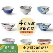 个性日dm餐具碗家用zp碗吃饭套装陶瓷北欧瓷碗可爱猫咪碗