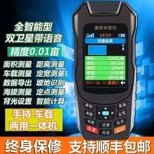 测亩仪dm亩测量仪手zp仪器山地方便量计防水精准测绘GPS采。