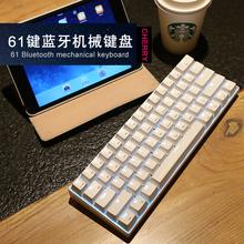 无线蓝牙机械键盘RK61有线双模便携RGdm17黑青红zpd平板mac笔记本手机