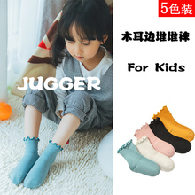 儿童公主袜子潮女童堆堆袜