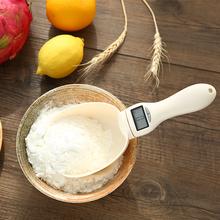 日本手dm电子秤烘焙zp克家用称量勺咖啡茶匙婴儿奶粉勺子量秤